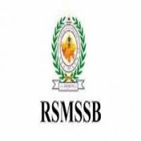 RSMSSB LDC Exam Date Released