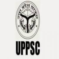 UPPSC Block Education Officer BEO Admit Card 2020