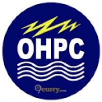 OHPC Recruitment: Form for Trainee - Last Date: 16th April 2019