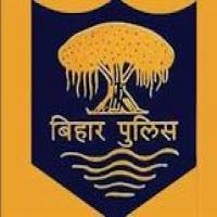 Bihar Police Squad Constable PET Admit Card 2020