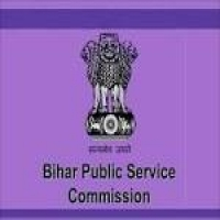 BPSC Recruitment: Form for Assistant Engineer - Last Date: 2nd April 2019