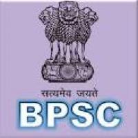 BPSC Civil Judge Pre Additional Result 2019