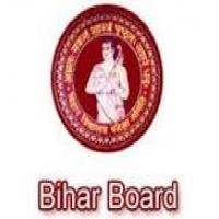 Bihar Board Class 10 High School Result 2019