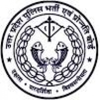 UP Police Constable 2018 Final Result