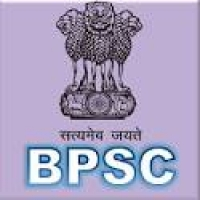 BPSC Assistant Mains Exam Date - Exam & Results - 1813 - Clickindia