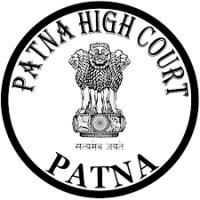 Patna HC Computer Operator 2016 Admit Card