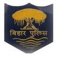 Bihar Police SI Pre Exam Admit Card 2019