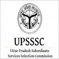 UPSSSC Junior Assistant 2016 Typing Test Admit Card