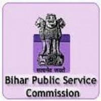 BPSC Civil Judge Pre Result 2019