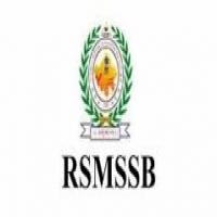 RSMSSB IEO, Industry Inspector Second Final List 2019