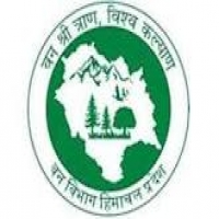 HP Forest Recruitment 2019: Form for Forest Guard - Last Date: 15th Feb 2019