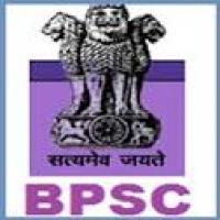 BPSC CDPO Mains Admit Card 2019