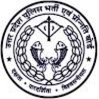 UP Police Constable Phase II Exam 2019 Admit Card