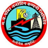 MPPGCL Recruitment: Form for Accounts Officer & Junior Engineer -28th Feb 2019