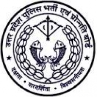 UP Police SI 2016 Additional Candidate DV Test Admit Card